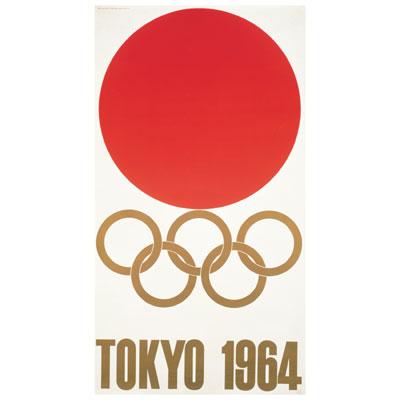were tokyo olympic symbol